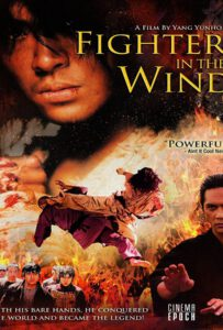 Fighter In The Wind (2004) นักสู้จ้าวพายุ