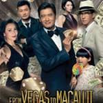 From Vegas to Macau II (2015) โคตรเซียนมาเก๊า เขย่าเวกัส 2