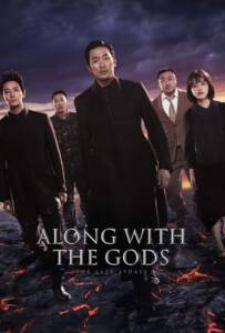Along with the Gods 2: The Last 49 Days (2018)