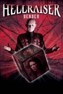 Hellraiser Deader (2005)