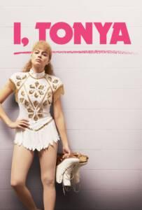 I Tonya 2017 ทอนย่า บ้าให้โลกคลั่ง