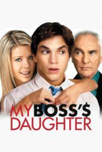 My Boss's Daughter (2003) กิ๊กไม่กั๊ก แผนรักลูกสาวเจ้านาย