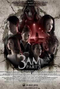 3 AM Aftershock (2018) ตี 3 อาฟเตอร์ช็อก