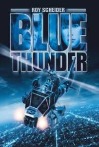 Blue Thunder (1983) ปฏิบัติการ สอดแนม ท้านรก