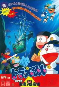 Doraemon (1983)