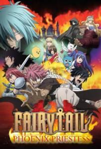 Fairy Tail Movie 1 Houou no Miko (2012)