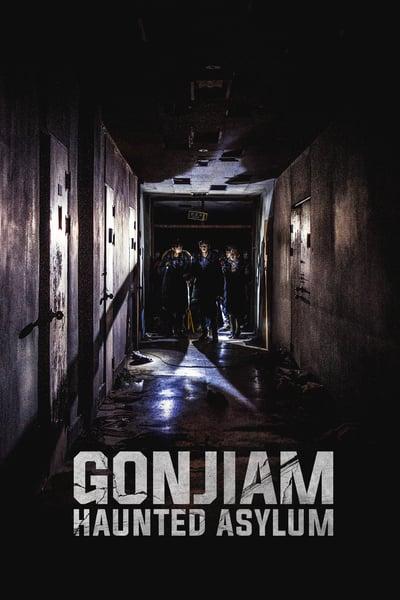 Gonjiam : Haunted Asylum (2018) กอนเจียม สถานผีดุ