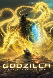 Godzilla The Planet Eater (2018) ก๊อดซิลล่า จอมเขมือบโลก