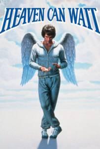 Heaven Can Wait (1978) สวรรค์ต้องรอ
