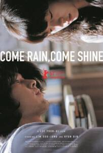 Come Rain, Come Shine (Saranghanda, saranghaji anneunda) (2011) เรายังรักกันใช่ไหม