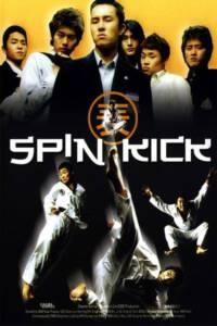 Spin Kick Dolryeochagi 2004 ก๊วนกลิ้งแก๊งกังฟู