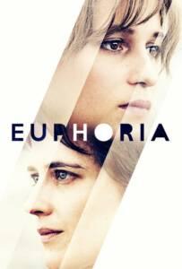 Euphoria (2017) ความรักที่แสนอบอุ่น
