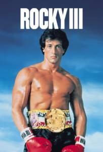 Rocky 3 (1982) ร็อคกี้ ราชากำปั้น…ทุบสังเวียน ภาค 3