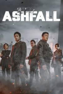 Ashfall (2019) นรกล้างเมือง