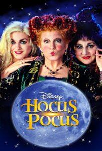 Hocus Pocus (1993) อิทธิฤทธิ์แม่มดตกกระป๋อง