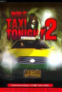 Taxi Tonight 2 2010 ผีสาวแท็กซี่เฮี้ยน