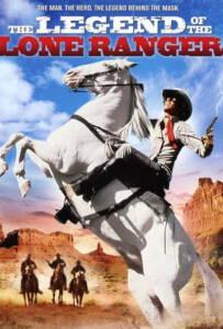 The Legend of the Lone Ranger (1981) ตำนานหน้ากากพิฆาตอธรรม