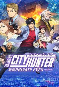 City Hunter Shinjuku Private Eyes (2019) ซิตี้ฮันเตอร์ โคตรนักสืบชินจูกุ 'บี๊ป'