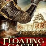 The Floating Castle (2012) 500 ประจัญบาน