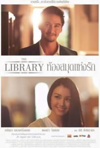 The Library (2013) ห้องสมุดแห่งรัก