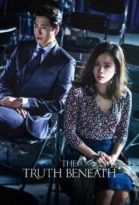 The Truth Beneath (2016)