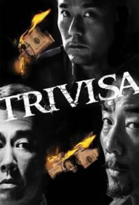 Trivisa (Chu dai chiu fung) (2016) จับตาย! ปล้นระห่ำเมือง