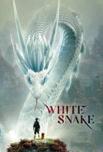 White Snake 2019 ตำนาน นางพญางูขาว