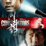Conspirators (2013) สืบ ล่า สังหาร