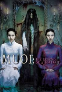 MUOI The Legend of A Portrait (2007) ภาพซ่อนผี