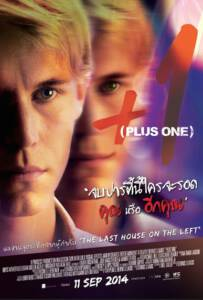 Plus One (2013) ดับเบิ้ลสยองคนโคลนคน