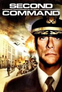 Second in Command 2006 แผนมหาประลัยยึดเขย่าเมือง
