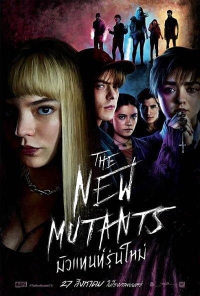 The New Mutants (2020) มิวแทนท์รุ่นใหม่