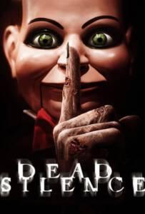 Dead Silence (2007) อาถรรพ์ผีใบ้