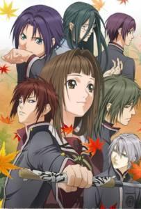 Hiiro no kakera Season 2 เสี้ยวตำนานรักเจ้าหญิงสีชาด ภาค2