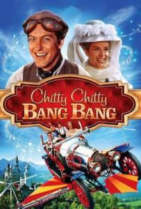 Chitty Chitty Bang Bang 1968 ชิตตี้ ชิตตี้ แบง แบง รถมหัศจรรย์