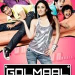 Golmaal Returns (2008) ดวงใจบริสุทธิ์