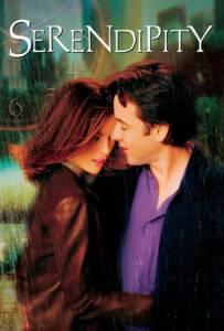 Serendipity (2001) กว่าจะค้นเจอ ขอมีเธอสุดหัวใจ