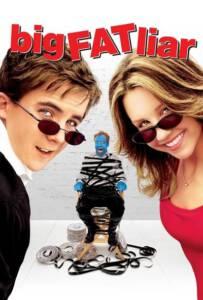 Big Fat Liar (2002) เปิดโปง...จอมลวงโลก
