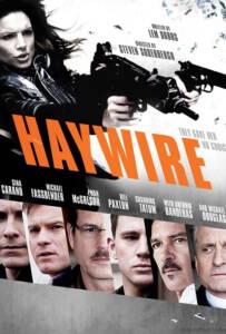 Haywire (2011) เธอแรง หยุดโลก