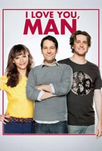 I Love You, Man (2009) หาเพื่อนวุ่น...ลุ้นวิวาห์