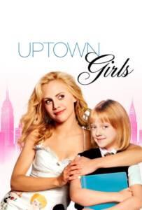 Uptown Girls (2003) สาวเดิร์น...ตกถัง