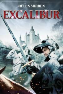 Excalibur 1981 ดาบเทวดา