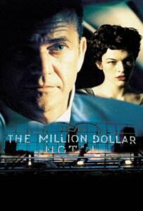 The Million Dollar Hotel (2000) ปมฆ่าปริศนาพันล้าน