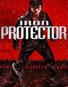 Iron Protector (Chao ji bao biao) (2016) ผู้พิทักษ์กำปั้นเดือด