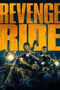 Revenge Ride (2020)